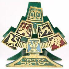 VTG Israel HAKULI Judaica Israel Metal Enamel Napkin Holder 12 Tribes of Israel