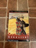 Kekkaishi Volume 13 English Manga Yellow Tanabe Viz FREE SHIPPING