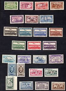 SYRIA 1929-50's FIVE COMPLETE SET MINT HINGED AND NEVER HINGED INCLUDES S.G. 230