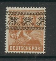 Stamp Germany AM Zone OVERPRINT INVERT 1948, Mi44, mint, 2168