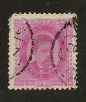 Portugal stamp #64, used, A25, 20r rose, 1887, King Luiz, SCV $17