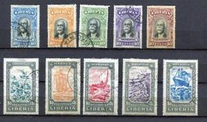 Liberia 1903 Registration stamps 2 full sets Used 10205