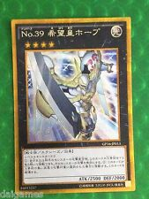 Yu-Gi-Oh! Japanese GOLD SECRET RARE GP16-JP013  Number 39: Utopia
