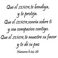 Numbers 6:24-26 Spanish unmounted rubber stamp Aaronic Benediction scripture #21