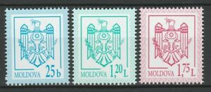 Moldova 2021 Coat of arms 3 MNH stamps