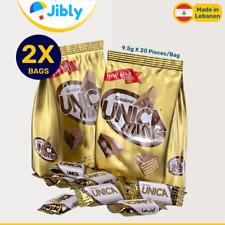 Ÿ‡Ÿ‡ Lebanese Original Unica Mini Wafer Bags | Tasty Snacks & Sweets Online
