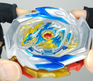 TAKARA TOMY Imperial Dragon *LAYER* only Beyblade (US Seller)