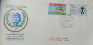 1985 OMAN INTERNATIONAL YOUTH YEAR COVER MINT