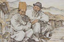 Willy Seiler Japan Art Studio Original Etching REMINISCENCES Korean Ed 57A/190