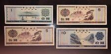 Set of 4 banknotes, 1, 5, 5, 10 Yuan, Bank of China