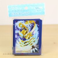 Pokemon Center Original Card Game Sleeve Zeraora 64 sleeves from Japan