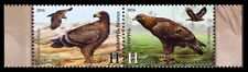 Belarus 2016 Azerbaijan Stamp Fauna Birds Eagles Joint Issue Bottom Pair MNH