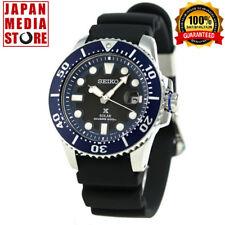 Seiko Prospex SBDJ019 Diver Scuba Solar Power 200m Watch 100% Genuine Product
