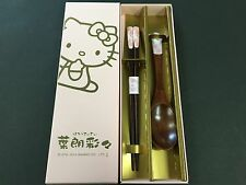 New Hello Kitty Sakura Cherry Blossoms Chopsticks Spoon Calatree Set from JAPAN