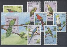 OISEAU PERROQUET Kampouchea 7 val 1 bloc de 1989 ** - BIRD VOGEL PARROT PAPAGEI