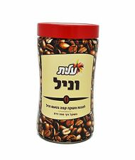 Elite Instant Coffee Vanilla Flavor 200gr 7oz Kosher New