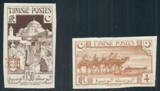 TUNISIA B80, 82, 1fr50 & 4fr IMPERFORATE, OG, LH, VF