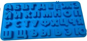 AБВГД Russische Buchstaben Silikonform Schokoladenform Backform Alphabetgröße