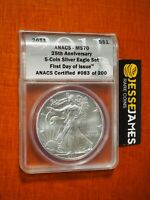 2011 SILVER EAGLE ANACS MS70 FIRST DAY OF ISSUE FDI FROM 25TH ANNIVERSARY SET