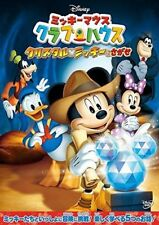 DISNEY-MICKEY MOUSE CLUBHOUSE: QUEST FOR THE CRYSTAL MICKEY-JAPAN DVD D73