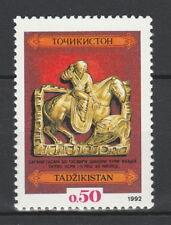 Tajikistan 1993 Art MNH stamp