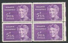 Vintage Unused US Postage Block 5 Cent Stamps ELEANOR ROOSEVELT