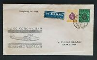 1937 Hong Kong to Galva Illinois USA to Guam First Flight Airmail Cover