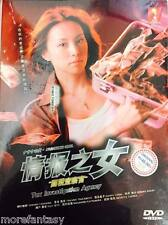 DVD Japanese Drama Tax Investigation Agency / Nasake no Onna + Free DVD