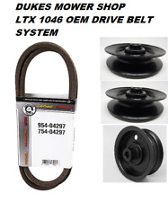 4 PK. CUB CADET  LTX 1046 DRIVE BELT SYSTEM 756-04224,756-04325,954-04297(H101)