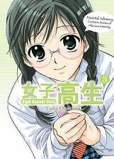 High School Girls: v. 3 by Towa Oshima (Paperback, 2007)