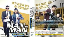 Man to Man (Chapter 1 - 16 End) ~ 4-DVD SET ~ English Subtitle ~ Korean Drama