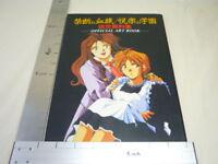 KINDAN NO KETSUZOKU Etsuraku Gakuen Art Settei Shiryo Illustration Book 34*