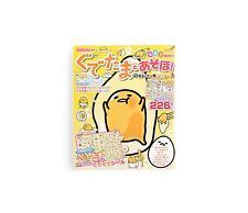 Sanrio Lazy Egg Gudetama Japanese Sticker Coloring Activity Book