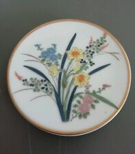 Alfretto Porcelain Collectors Series Foreign Small Plate with Daffodil Flowers