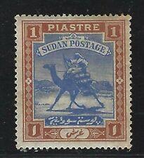 1898 Sudan Scott #13 - 1 piaster Camel Post Stamp - MH
