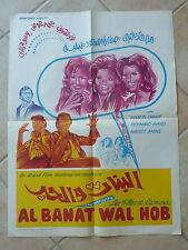 "cinema affiche film EGYPTE  LES FILLES et L'AMOUR ""Al Banat Wal Hob"" Amin Mervat"