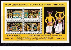 SRI LANKA MNH STAMP SHEET 1990 LESAK WALL PAINTINGS SG MS1119
