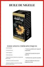 Huile de Nigelle 100% Bio Pure Naturelle 100 ml Soin visage Cheveux Remede