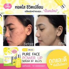 Pure Face Power Up Serum By Jelly 10 in 1 Perfect Skin Smooth 10ml