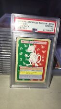 Pokemon Cards Japanese Mewtwo Topsun Green Psa 10 ( Ex Star Shining Rare )
