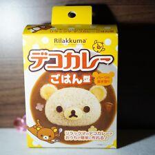 OSK x Rilakkuma Kitchenware Deco Bento Curry Rice Mold Kit Made in Japan