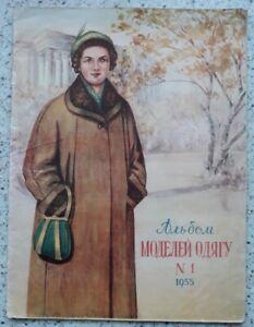 1955 # 1 SOVIET UKRAINIAN KIEV MAGAZINE ALBUM OF FASHION