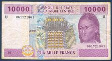 CAMEROUN - 10000 FRANCS Pick n° 210U. de 2002. en TTB.   U 061721861