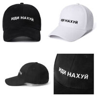 High Quality  Russian Letter Embroidery Baseball Cap Men Women Hip Hop Dad Hat