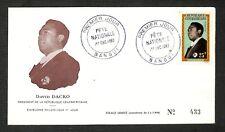FDC - PREMIER JOUR - RÉPUBLIQUE CENTREAFRICAINE - David DACKO - 1962