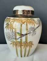 "Vintage Japan HAND PAINTED GINGER JAR, multi-color Birds in Bamboo 6"" tall"