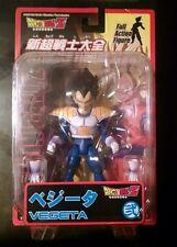 Bandai Dragon Ball Z Vegeta Full Action Figure Ultimate Figure Series NIP RARE