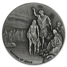 2017 Biblical Series The Baptism Of Jesus 2 oz .999 Silver Antiqued Finish Coin