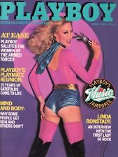 PLAYBOY APRIL 1980 Shari Shattuck Liz Glazowski Linda Ronstadt Linda Lovelace