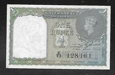 INDIA - Old 1 Rupee Note - 1940 - P25a - AU w/no holes